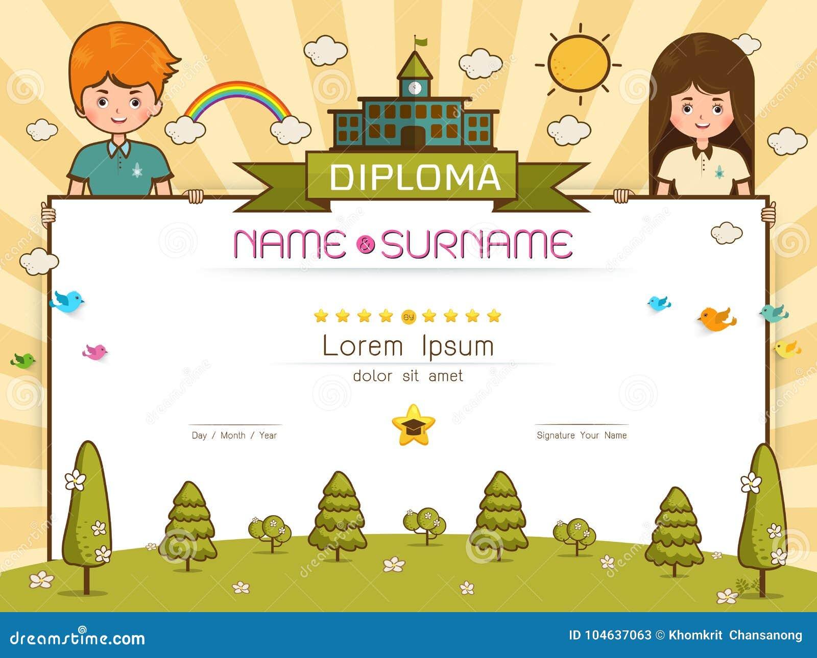 certificate kids diploma stock vector illustration of award 104637063