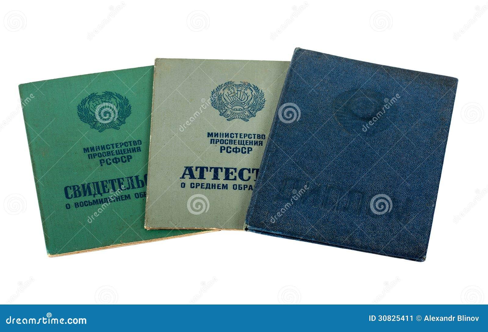 Certificati dello studente di istruzione