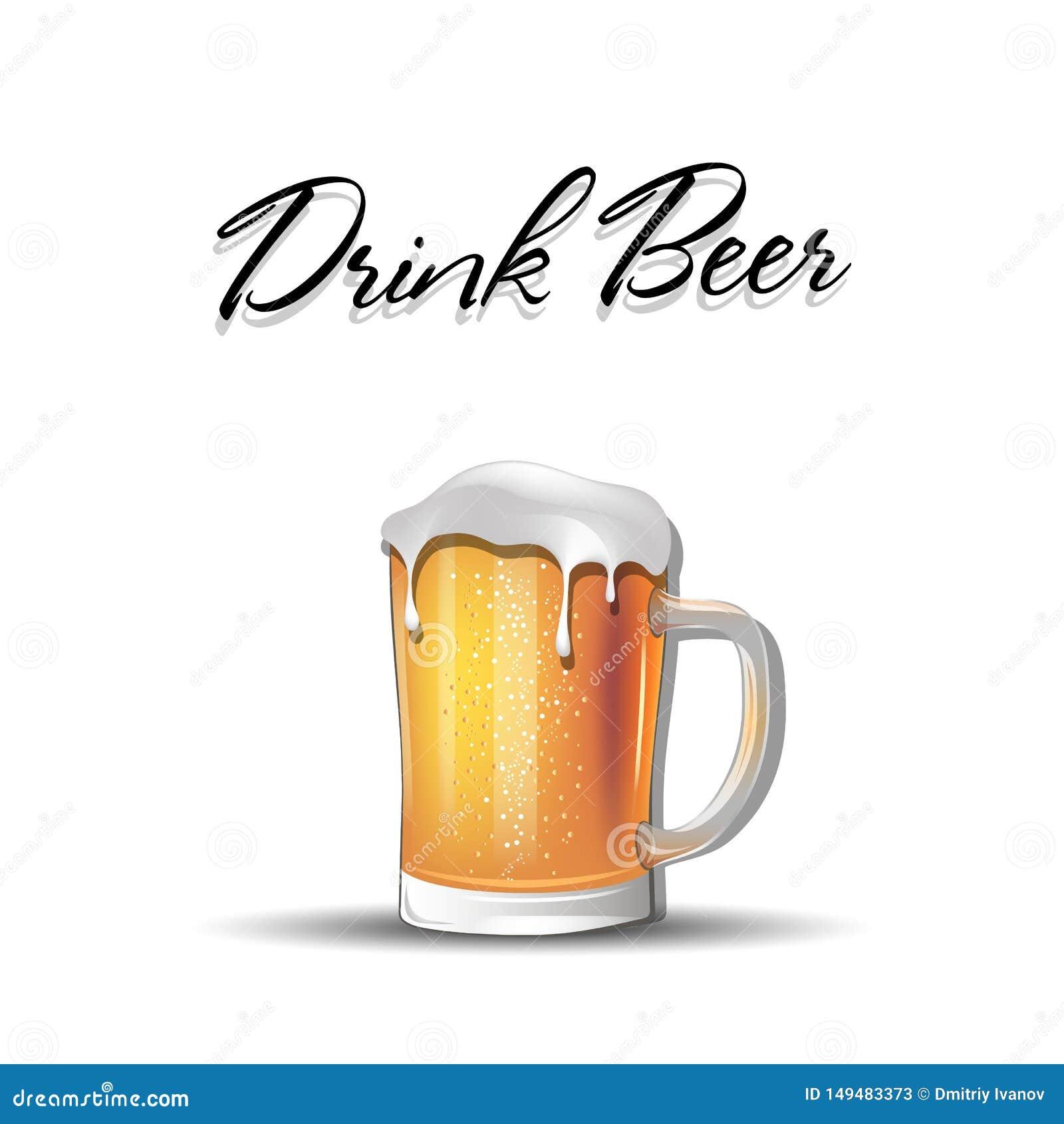 Cerveza de la bebida Taza de cerveza con espuma