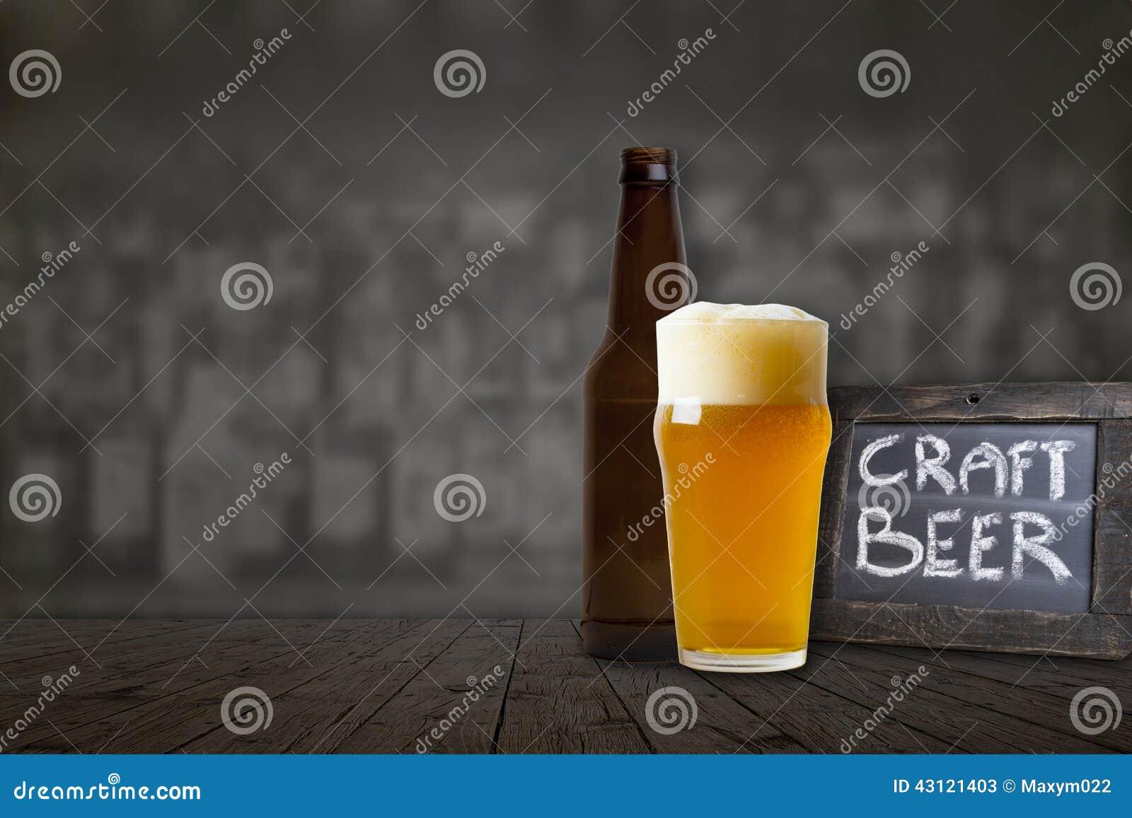 Cerveza del arte