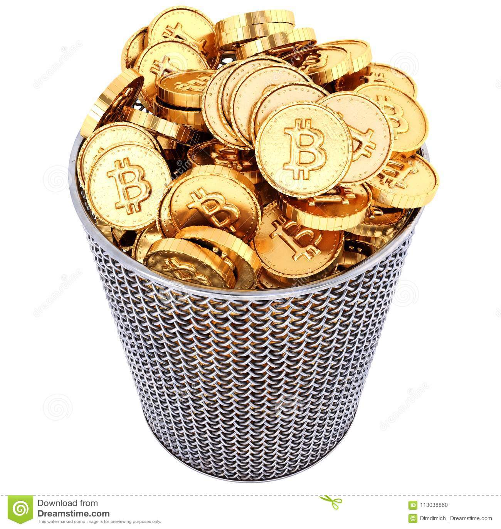 bitcoin inutil)