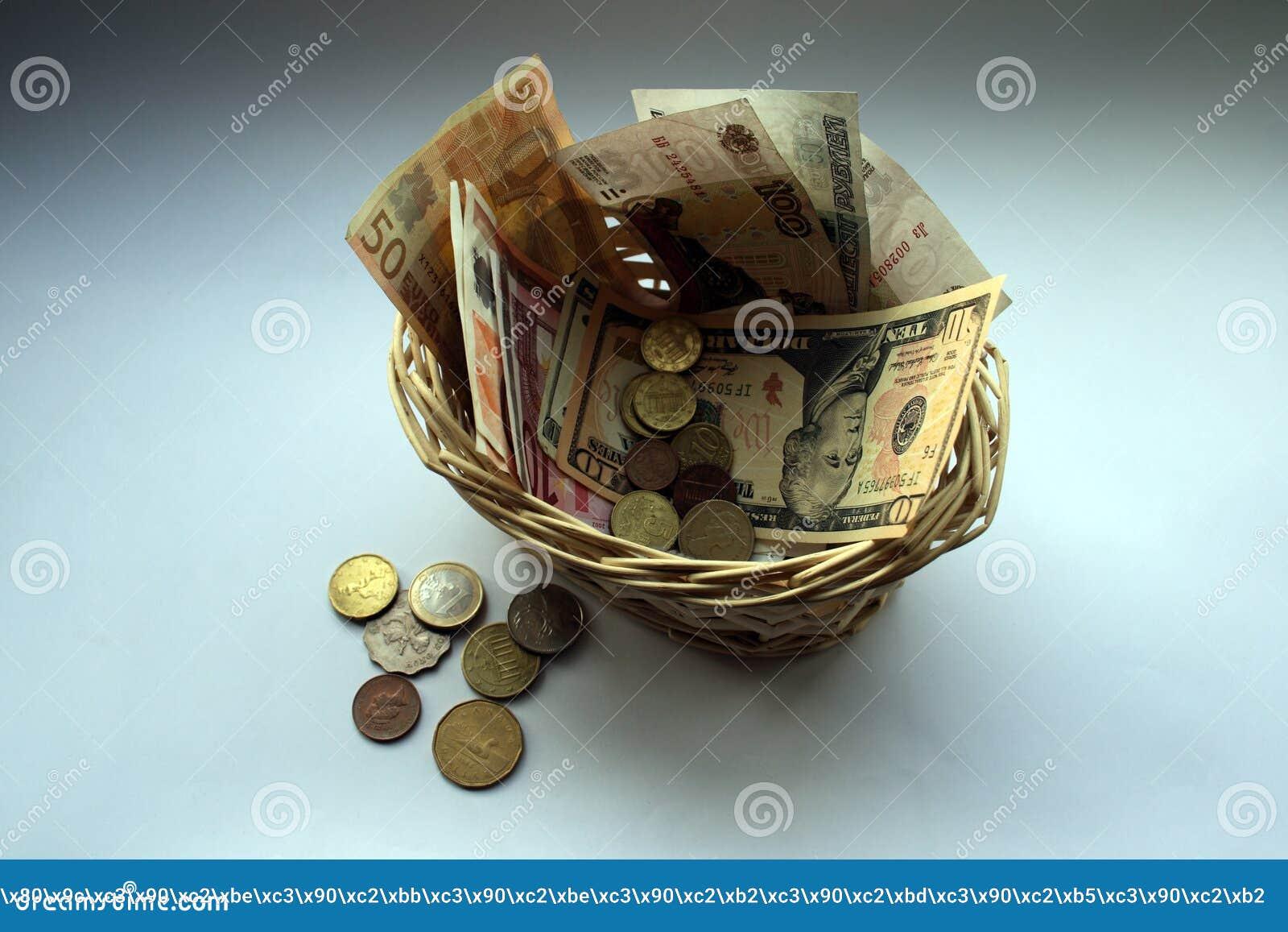 Cestino monetario