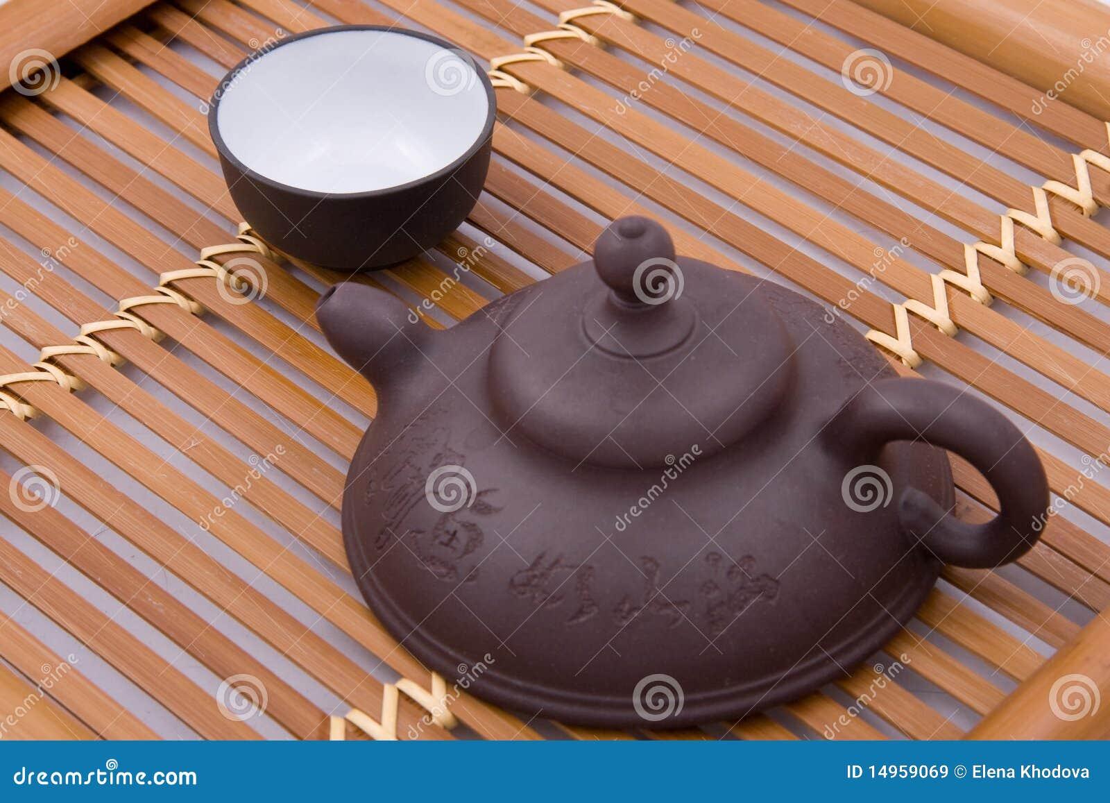 Chá 2