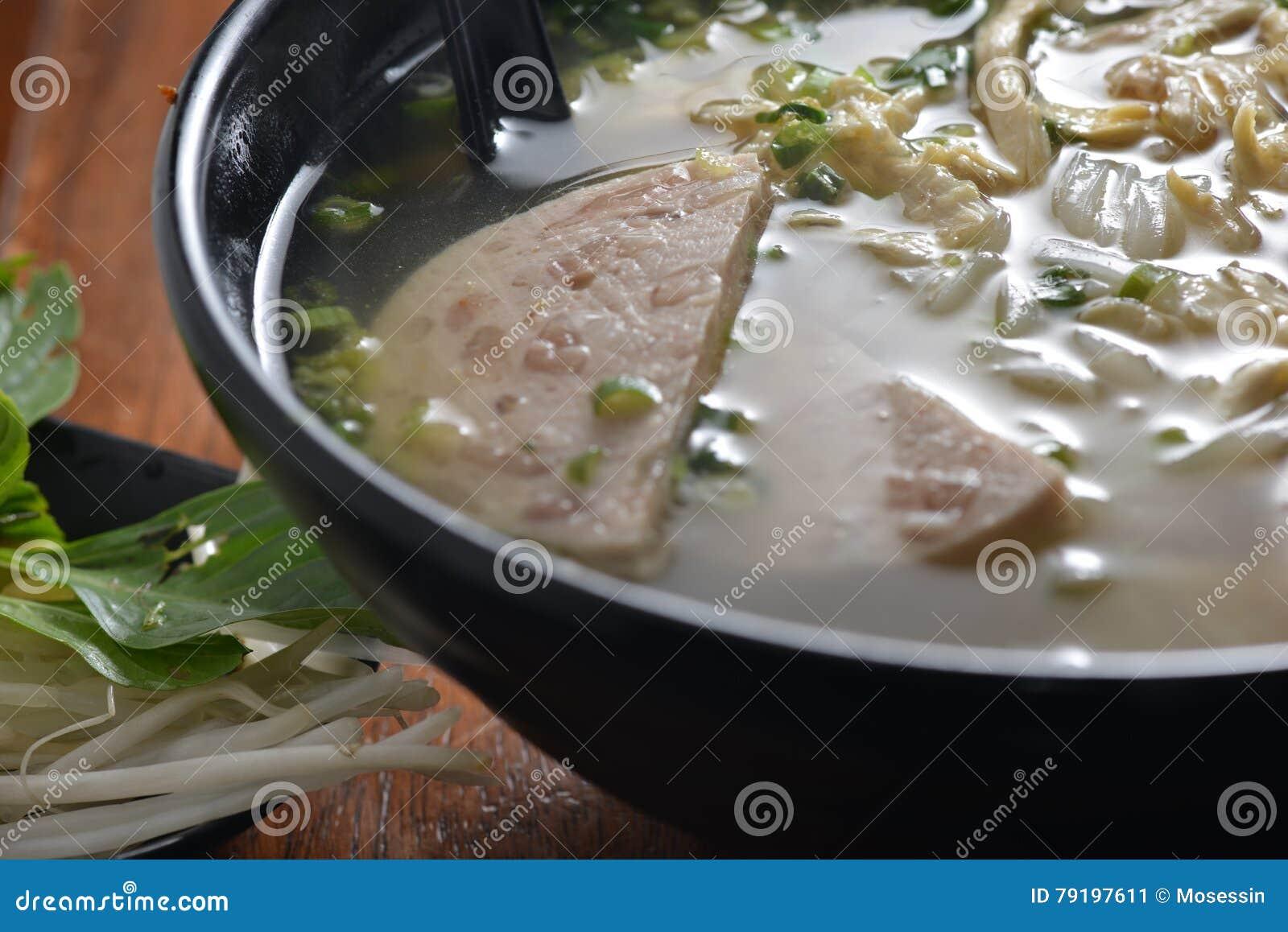 Cha Lua Vietnamese Ham