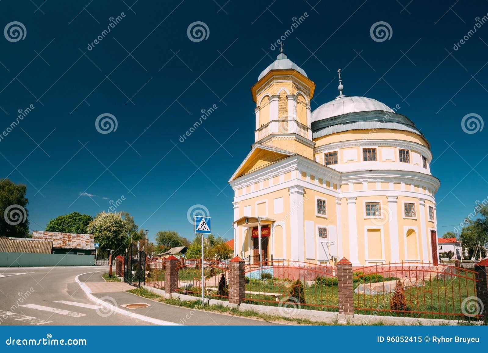 Chachersk, Belarus Église de transfiguration Église orthodoxe à ensoleillé