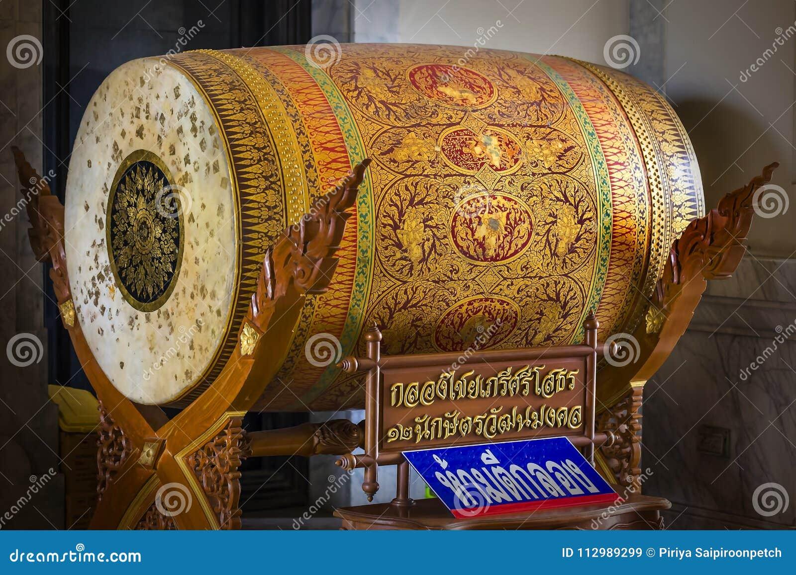 Chachoengsao, THAILAND - March 21, 2018: Big drum at wat sothon wararam worawihan. chachoengsao, Thailand.