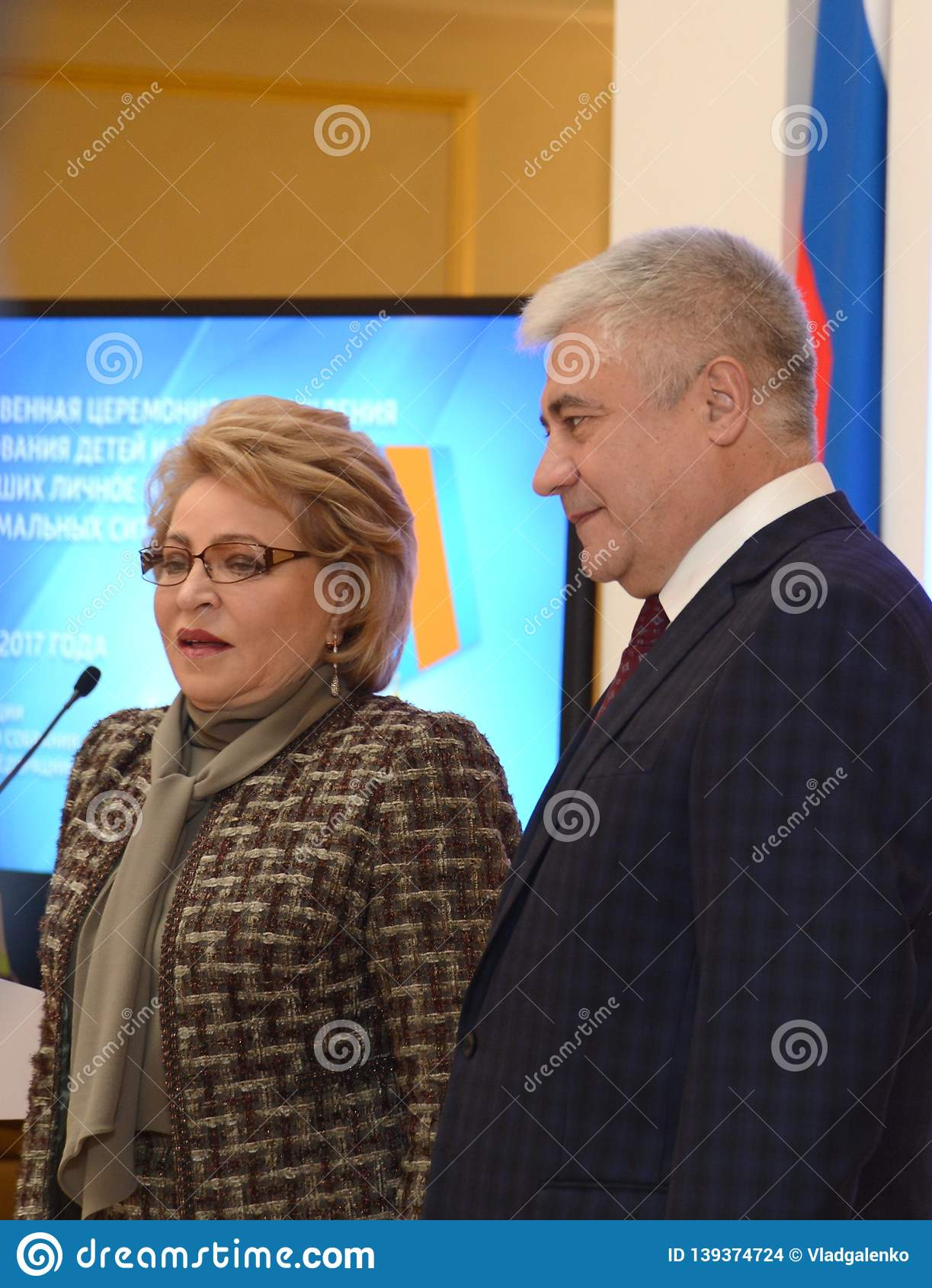 Chairman of the Federation Council of the Federal Assembly Valentina Matvienko Minister of internal Affairs Vladimir Kolokoltsev