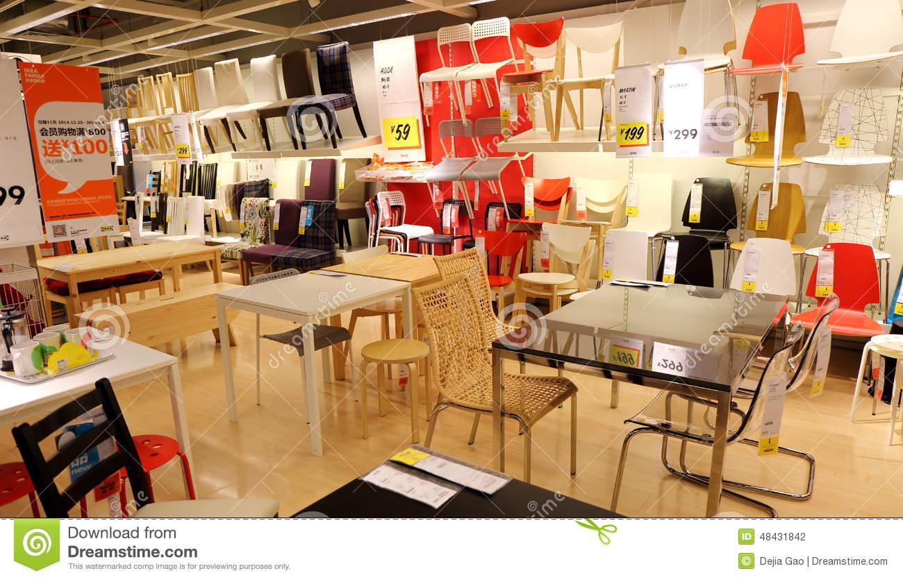 Furniture Store Shop Editorial Photography. Image Of