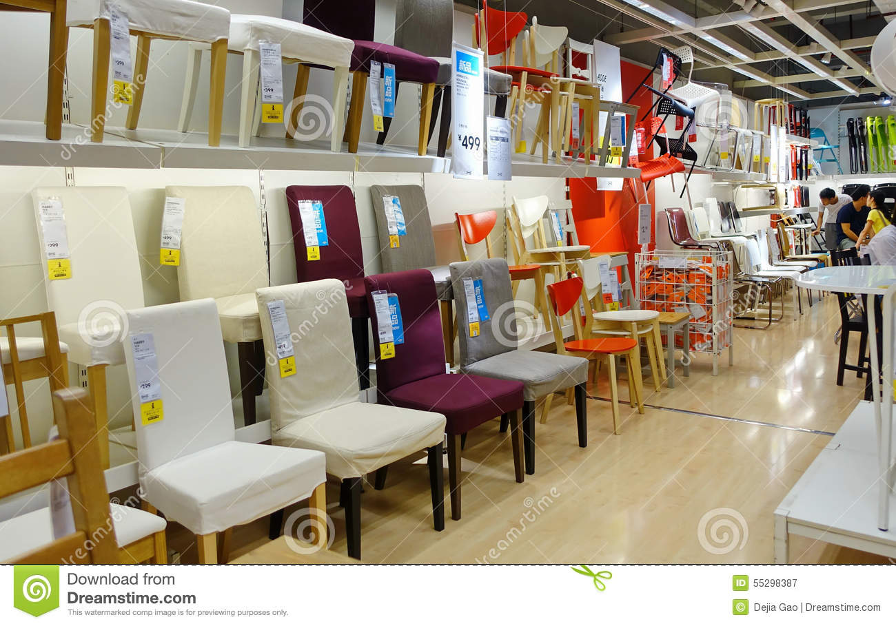 Furniture Store Shop Editorial Photography Image 55298387