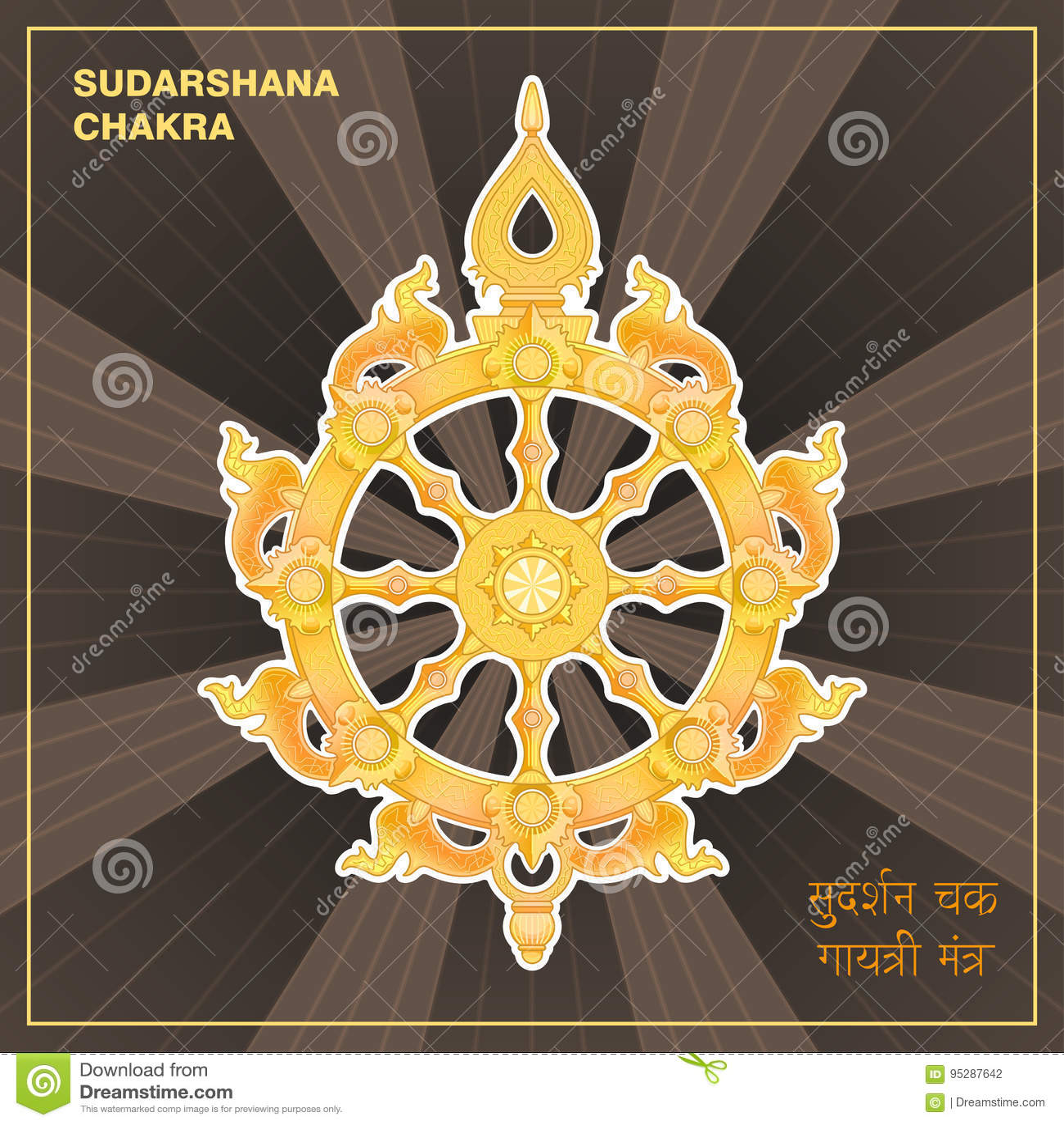 Chakra di Sudarshana, disco ardente, attributo, arma di Lord Krishna Un simbolo religioso nel Hinduismo Illustrazione di vettore