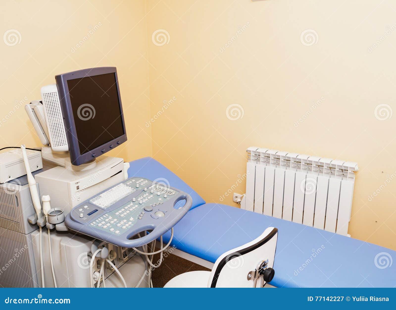 Chambre dans la clinique doctor bureau de s thérapeute de