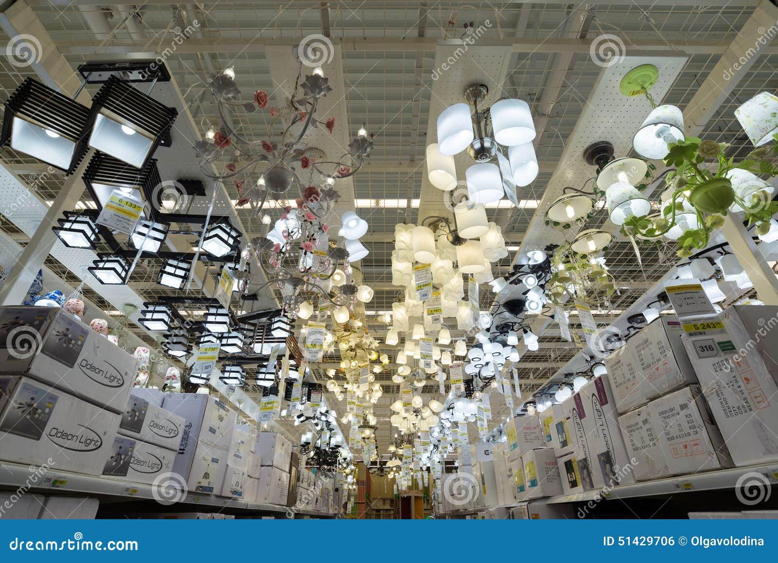 chandeliers of the leroy merlin store leroy merlin is a. Black Bedroom Furniture Sets. Home Design Ideas