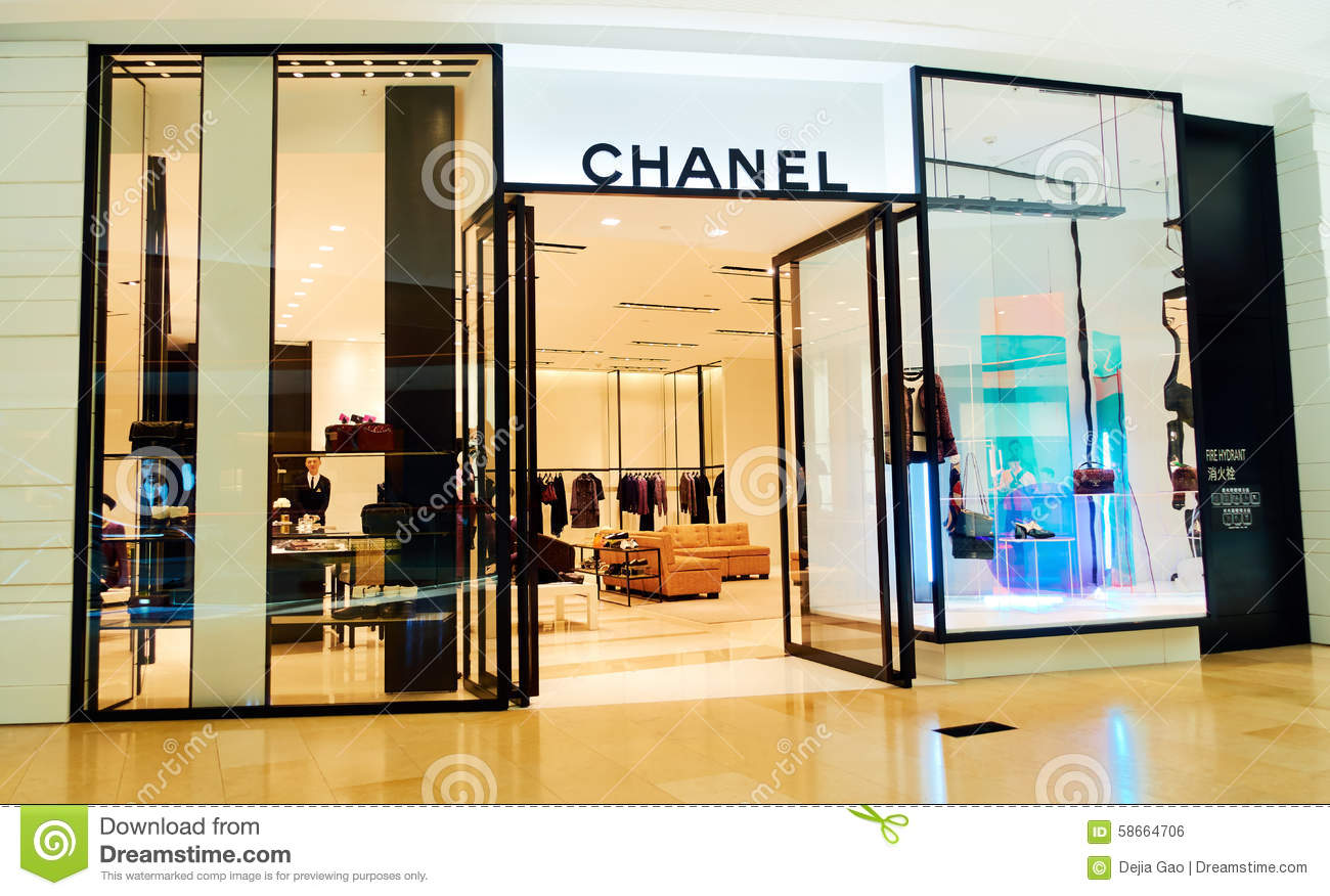Chanel fashion store boutique shop editorial photo image for Boutique luxury
