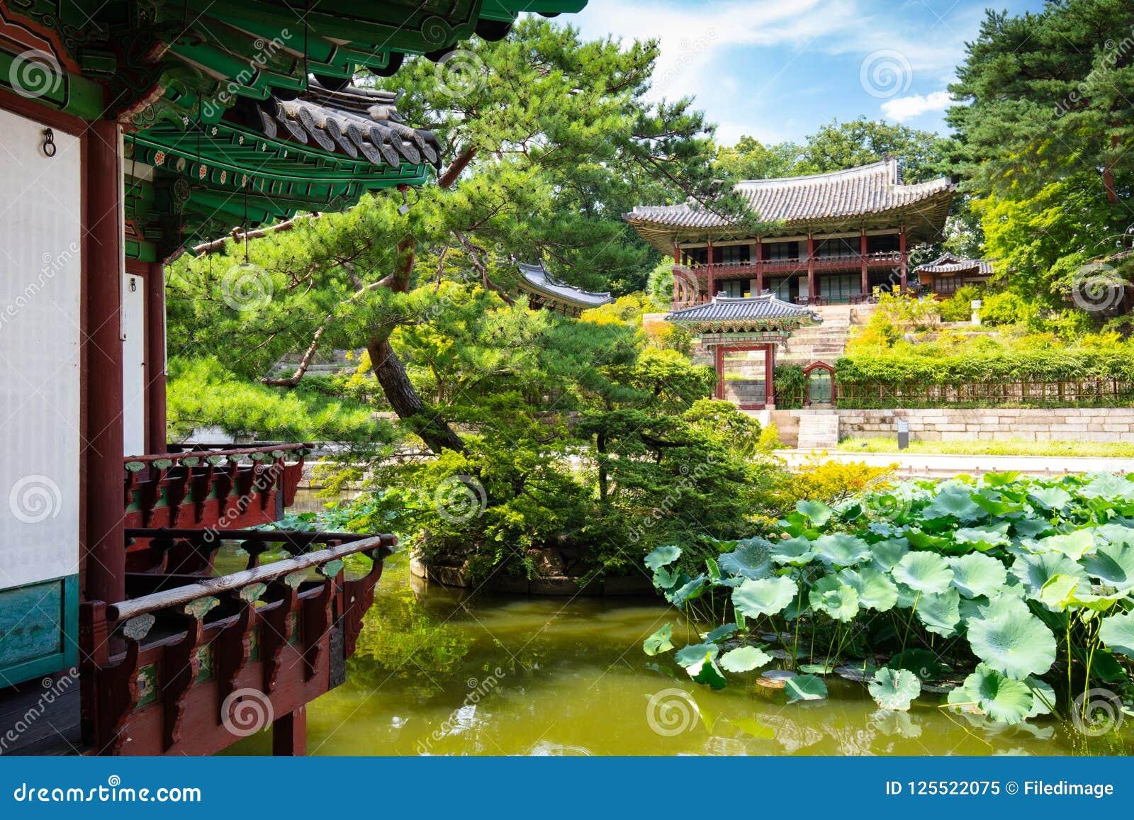Changdeokgungs Palast Geheimer Garten Stockbild Bild Von Grün