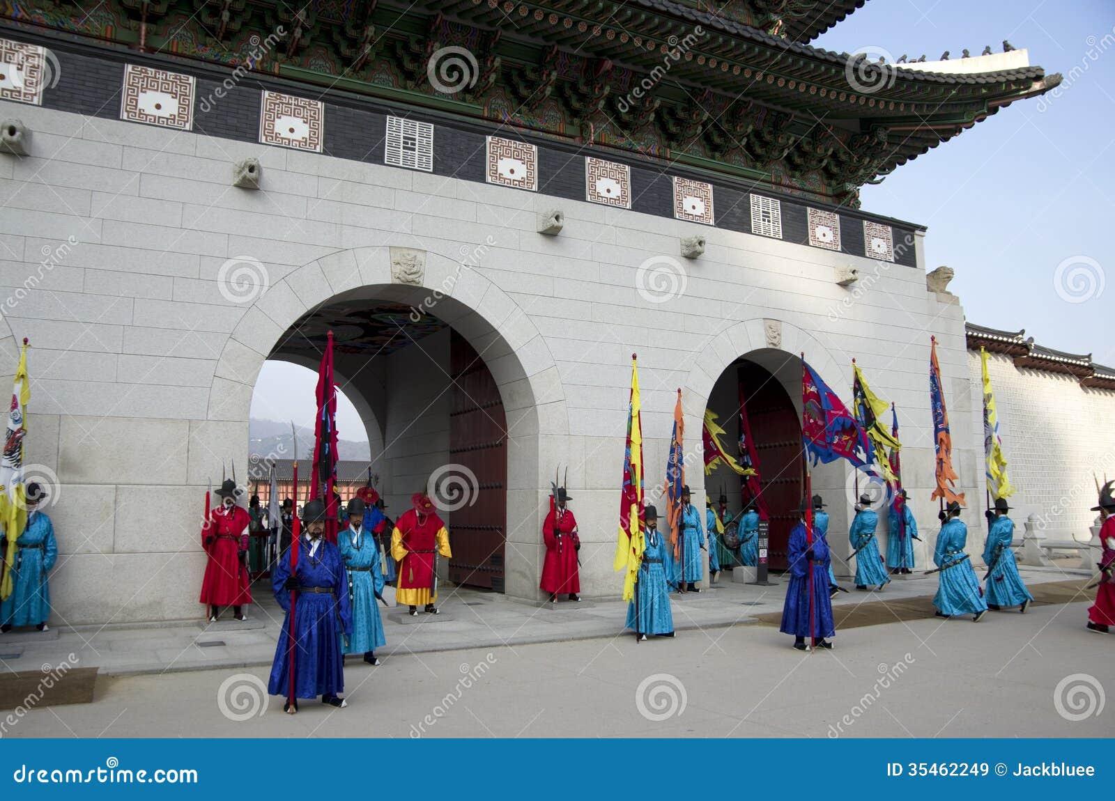 ... guards performance at Gyeongbokgung Palace Korea Editorial Stock Image