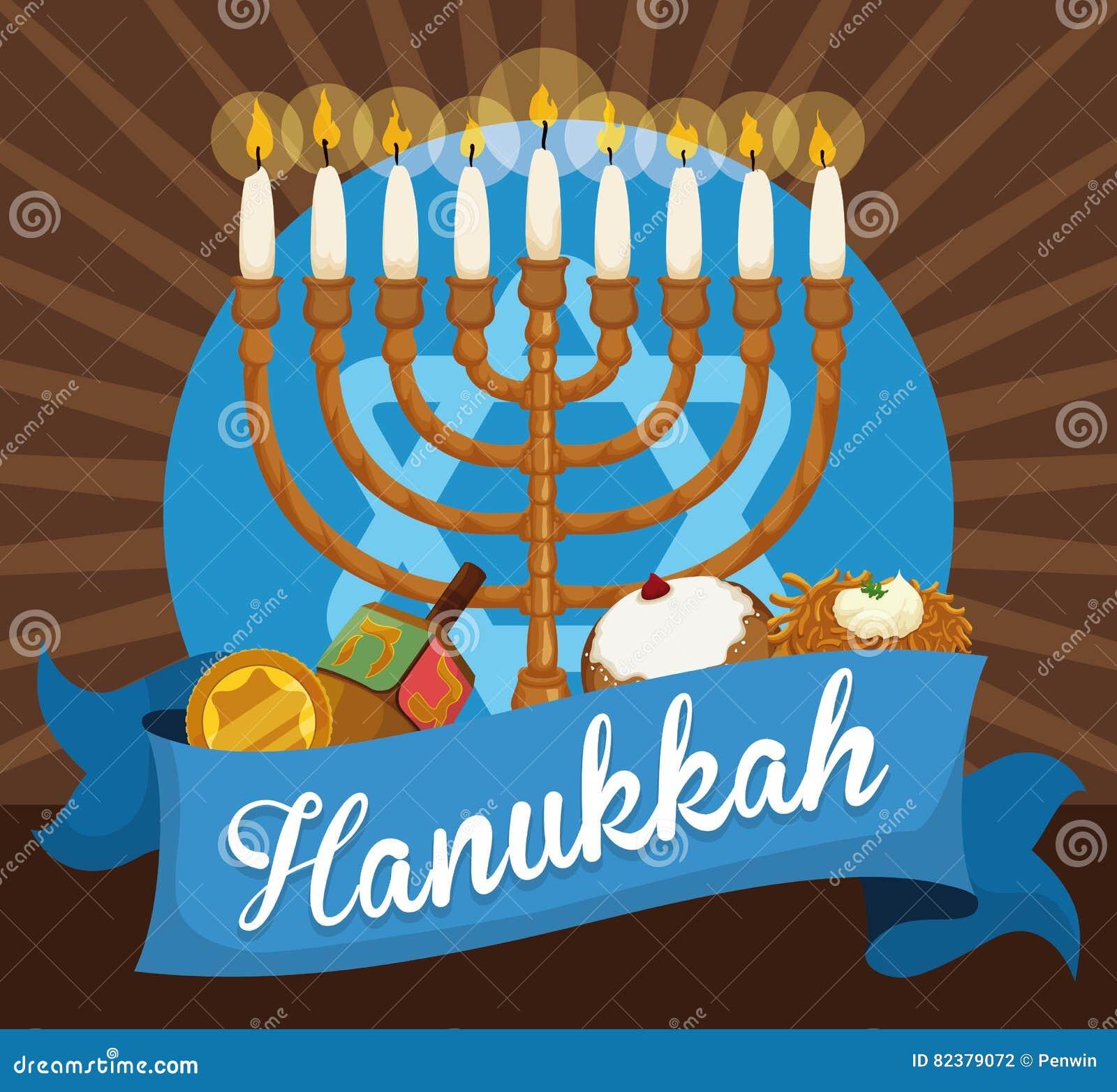 Chanukiah, Gelt, Dreidel, Sufganiyah y Latke para celebrar Jánuca, ejemplo del vector