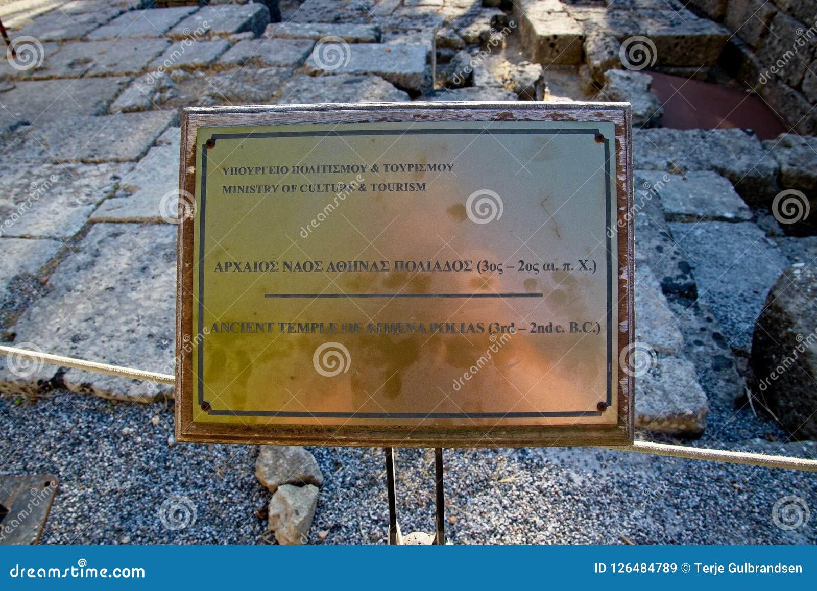 Chapa da informação da acrópole de Ialysos