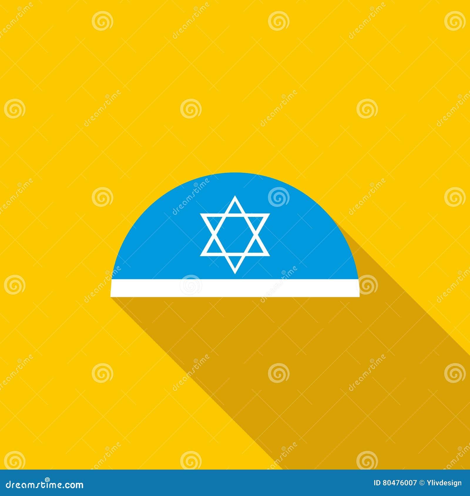 Chapeau juif traditionnel avec l icône d étoile de David