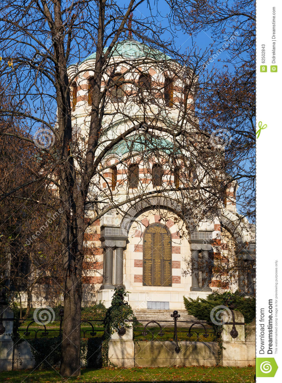 The Chapel Mausoleum Pleven Bulgaria Stock Image Image Of