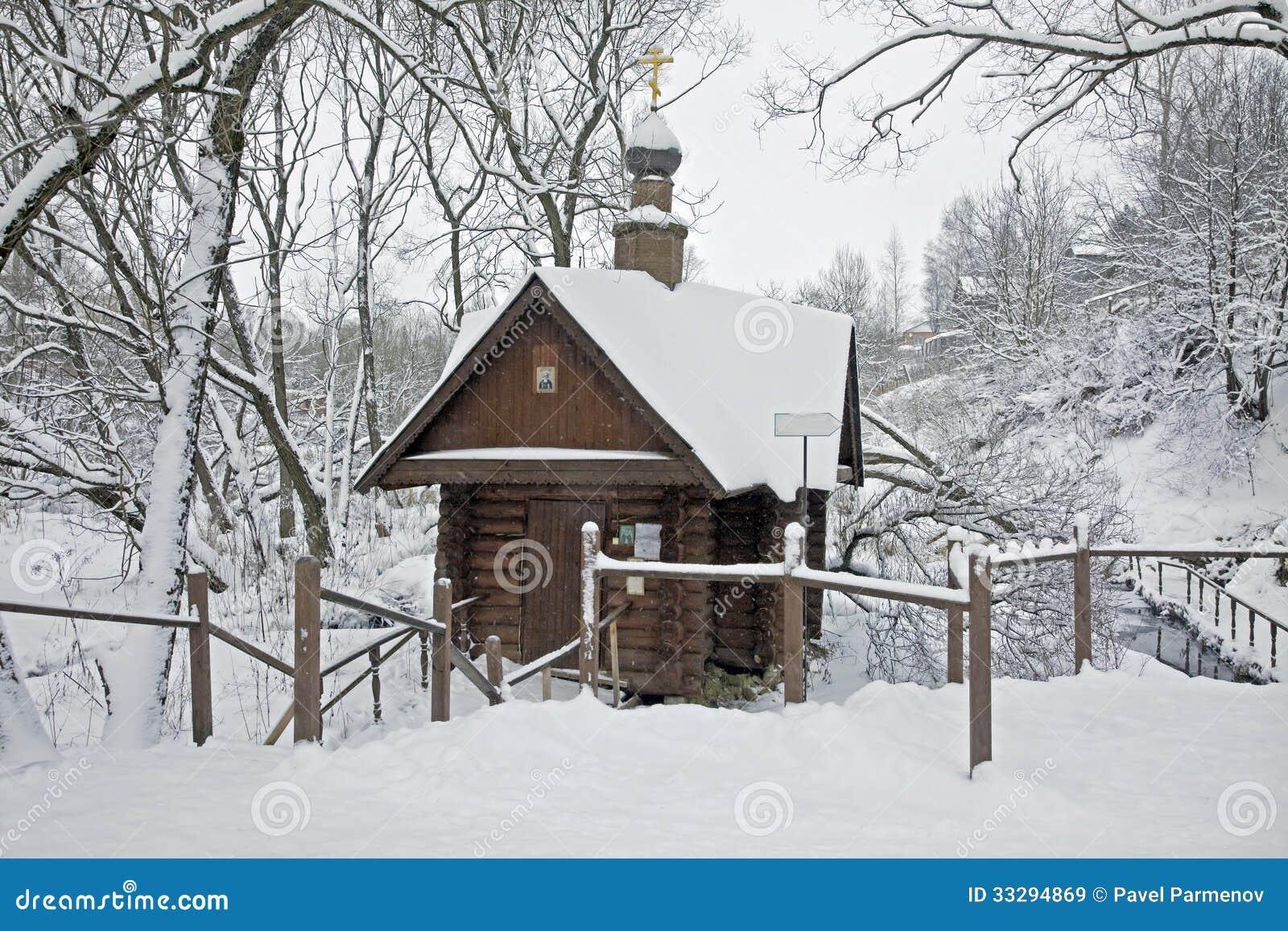 Chapel near a healthful source