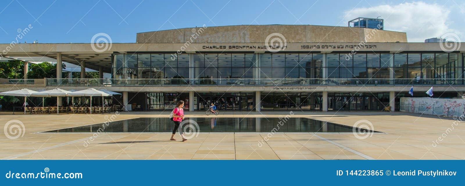 Charles Bronfman Auditorium wordt gevestigd in Tel Aviv, Israël