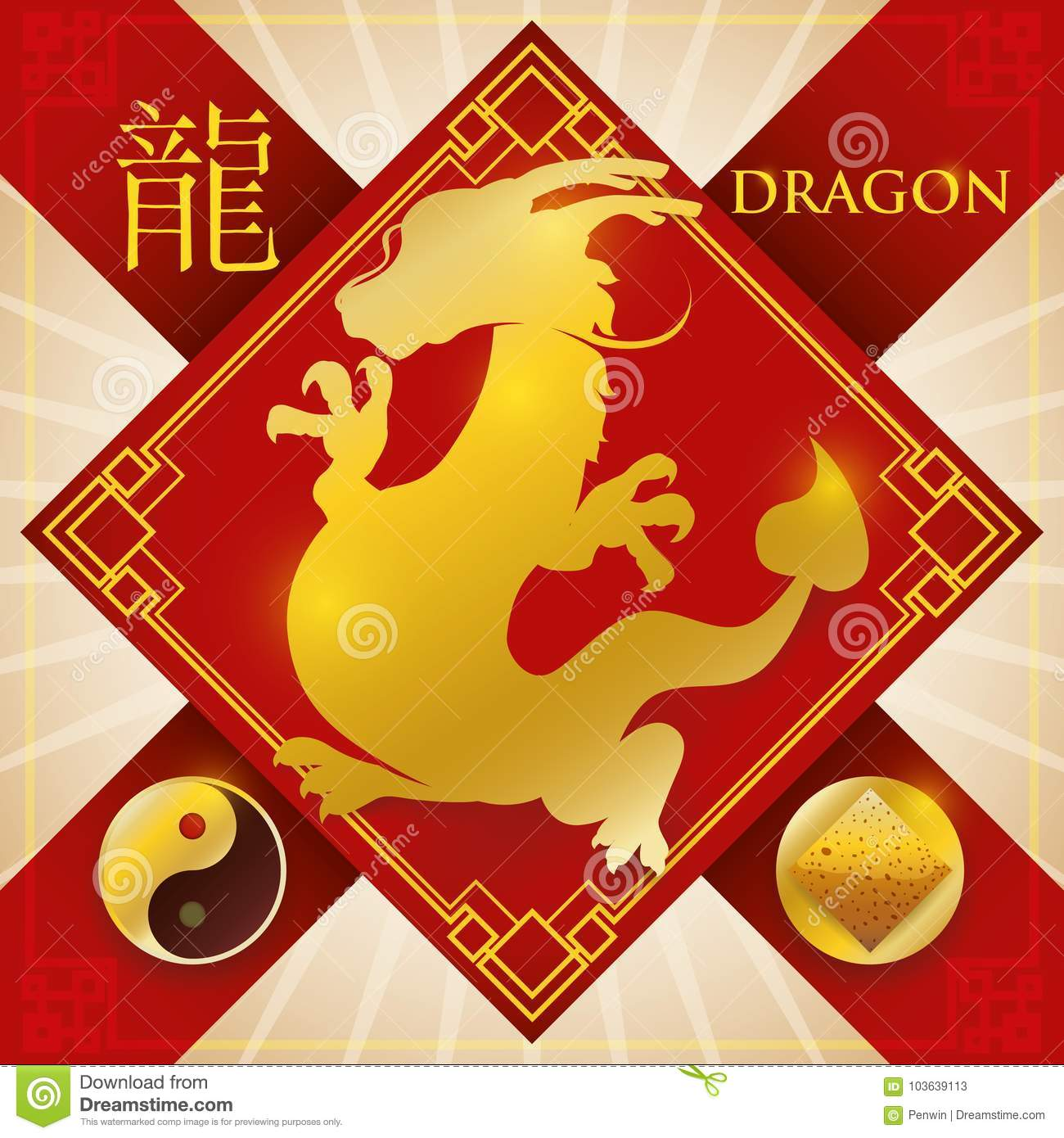 Charm with Chinese Zodiac Dragon, Earth Element and Yang Symbol, Vector  Illustration