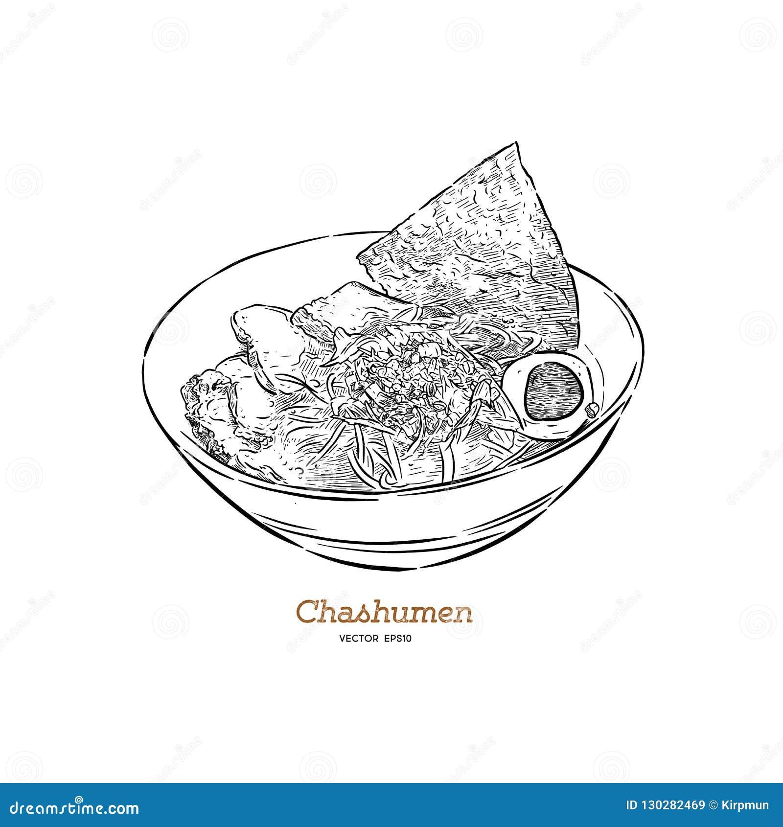 Chashumen Ramen Noodle Hand Draw Sketch Vector Stock Vector