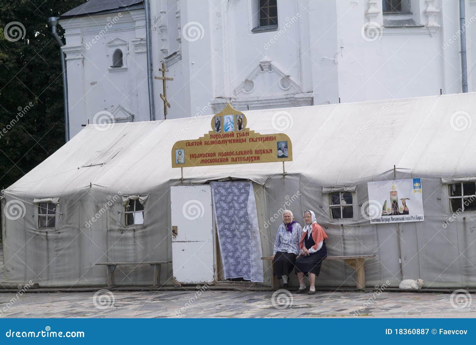 Che教会临时莫斯科的主教的职位
