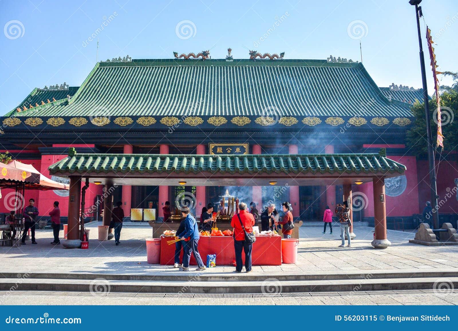 Che Kung świątynia w Hong Kong
