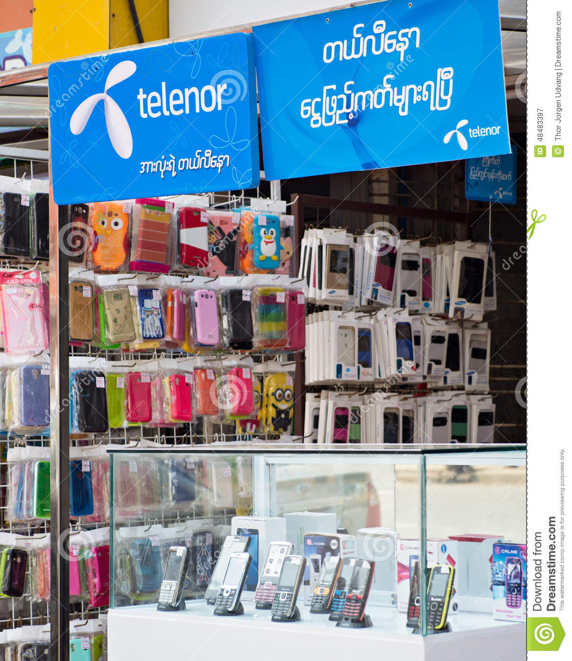 Cheaper Phone Calls In Myanmar Editorial Photography - Image