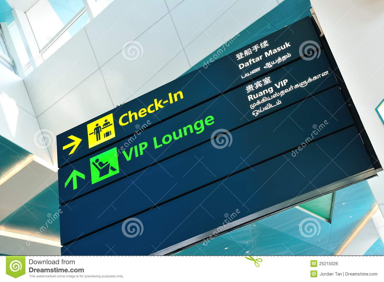 Check In And Vip Lounge Signage Royalty Free Stock Image