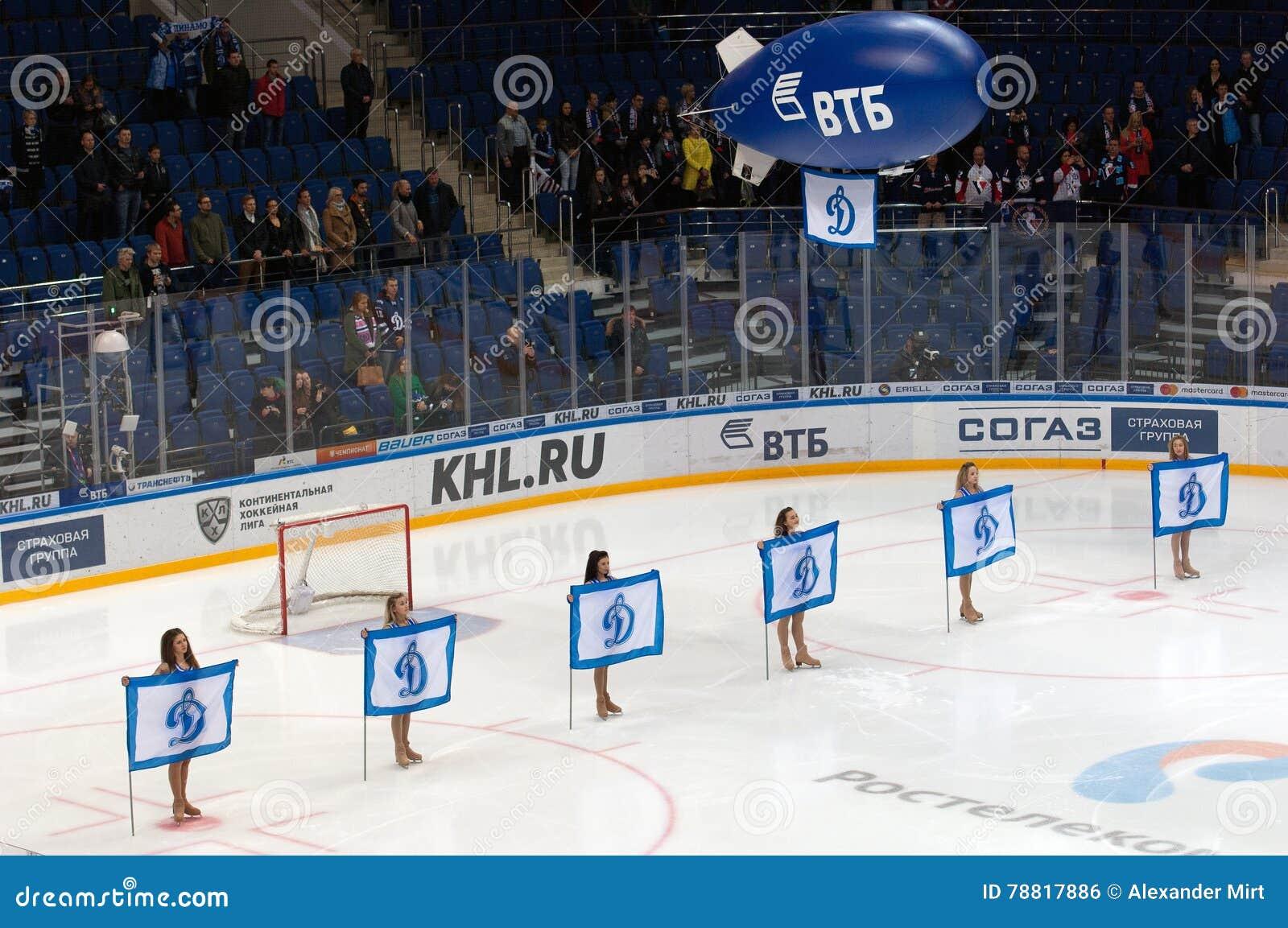 Cheerleadern von Dynamo-Moskau-Team