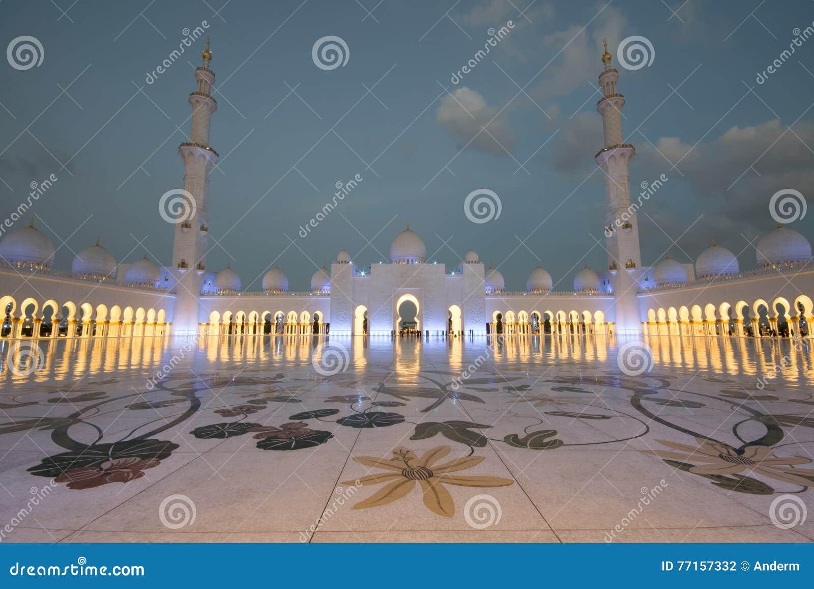 Cheik Zayed Grand Mosque