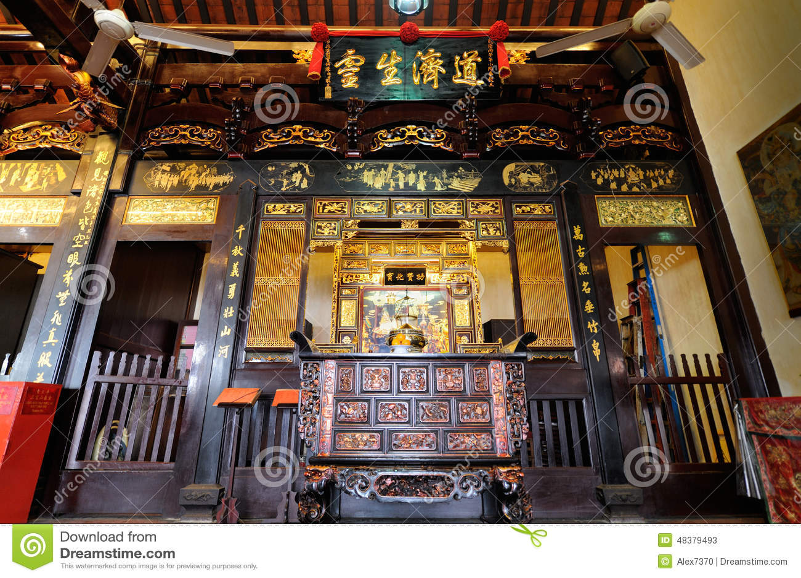 Cheng Hoon Teng Temple dans Melaka malaysia
