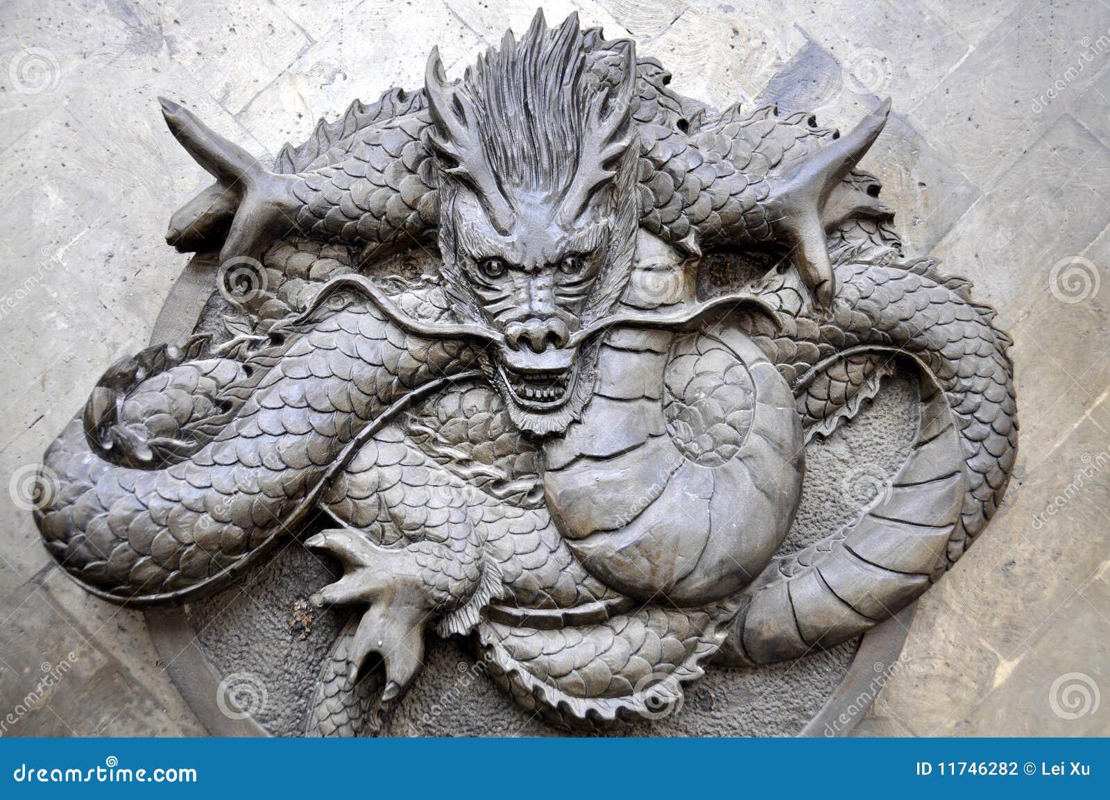 Chengdu China Bas Relief Dragon Stock Photography