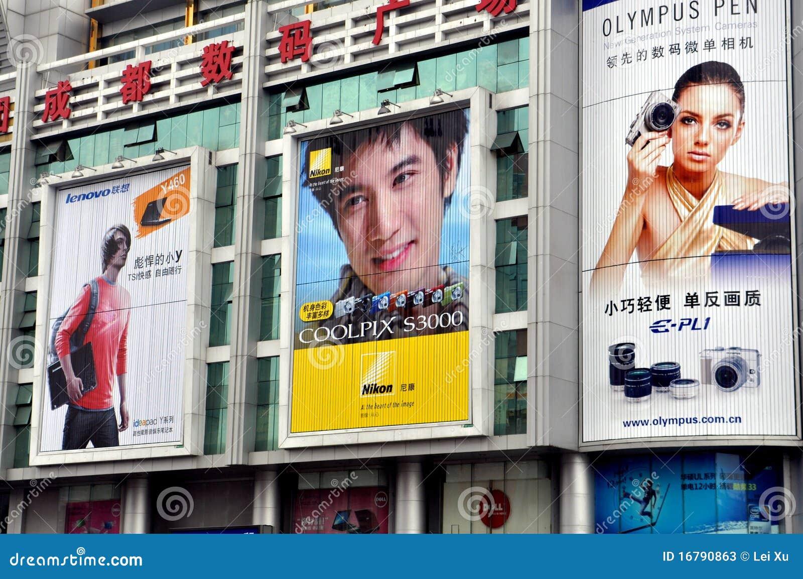 Chengdu, China: Publicidad de las carteleras