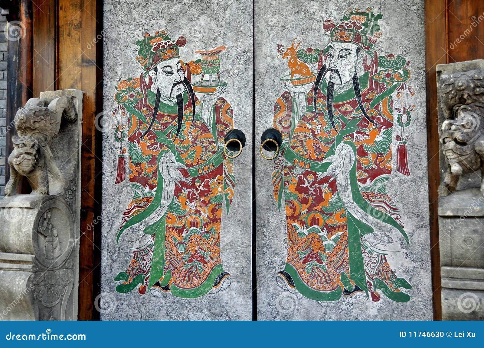 Chengdu, Cina: Porte Dipinte A Mano In Vecchia Città Fotografia ...