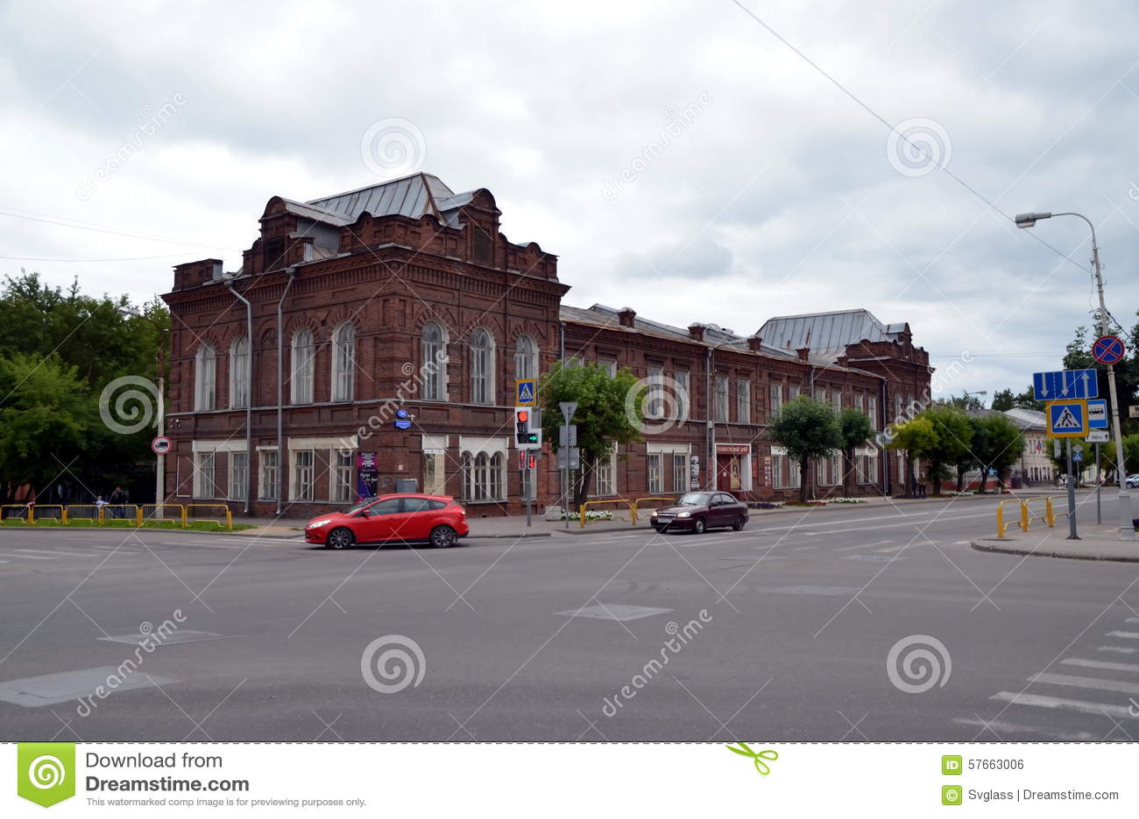 Cherepovets, pejzaż miejski