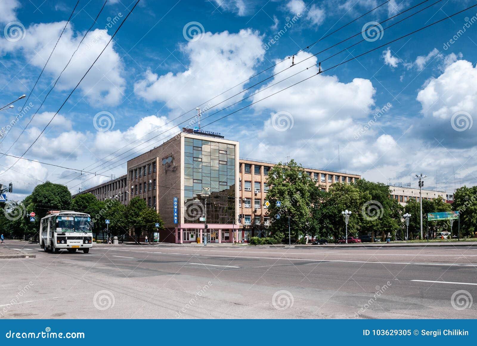 Cherkasy, Ukraine - 2. Juni 2013: Kathedralen-Quadrat