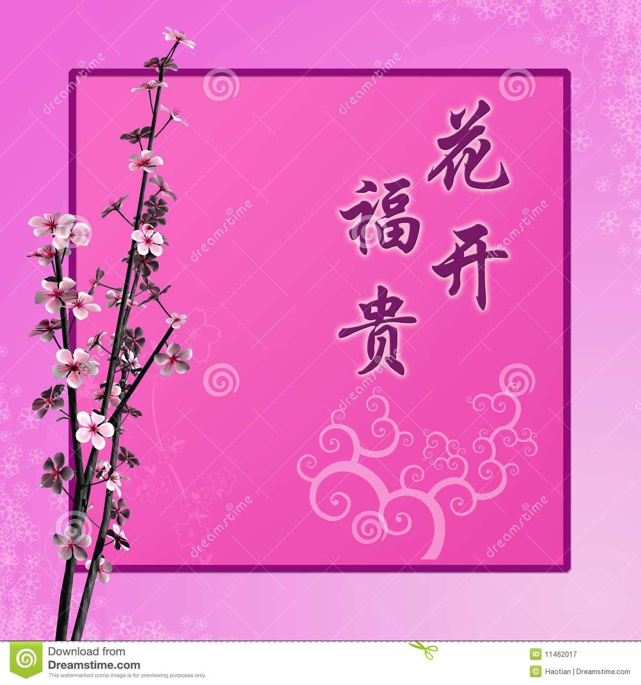cherry chinese new year card template 1