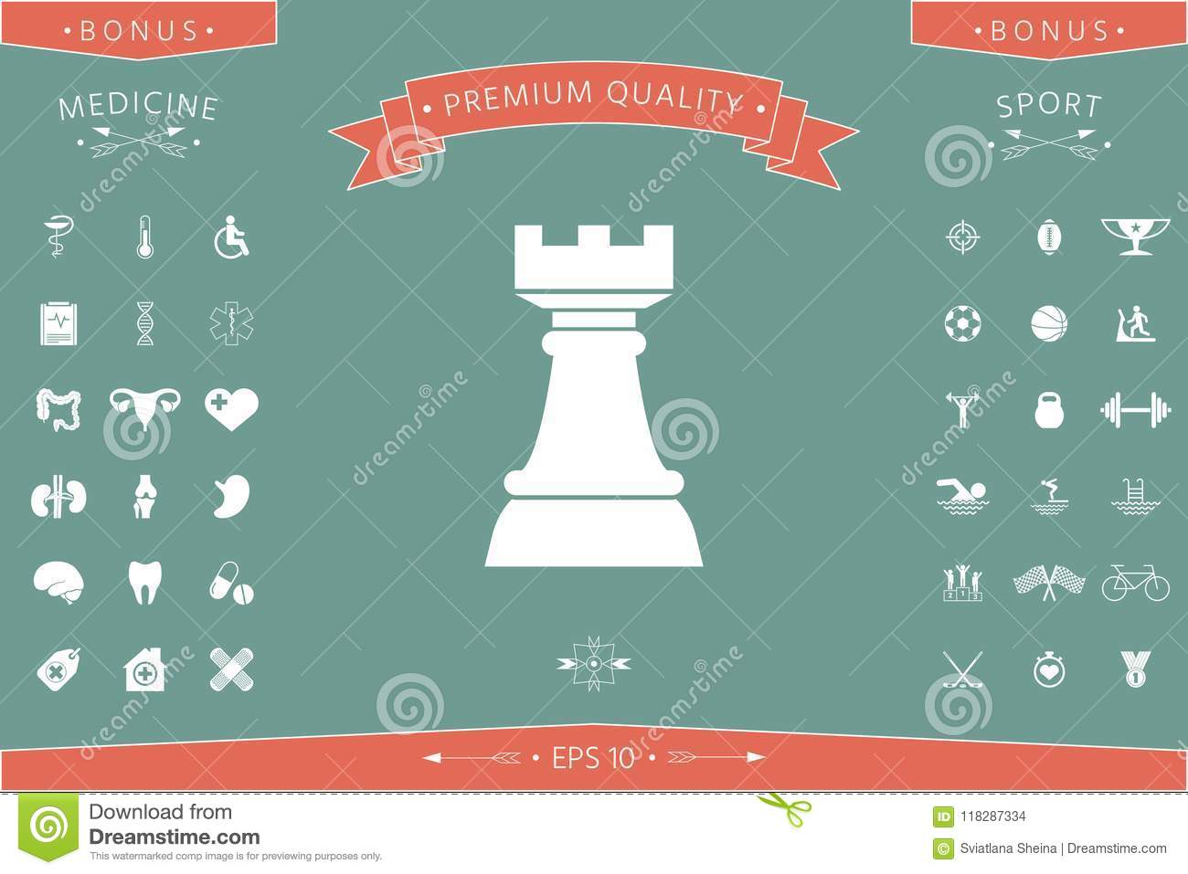 Chess Rook Strategy Icon Stock Vector Illustration Of Shape