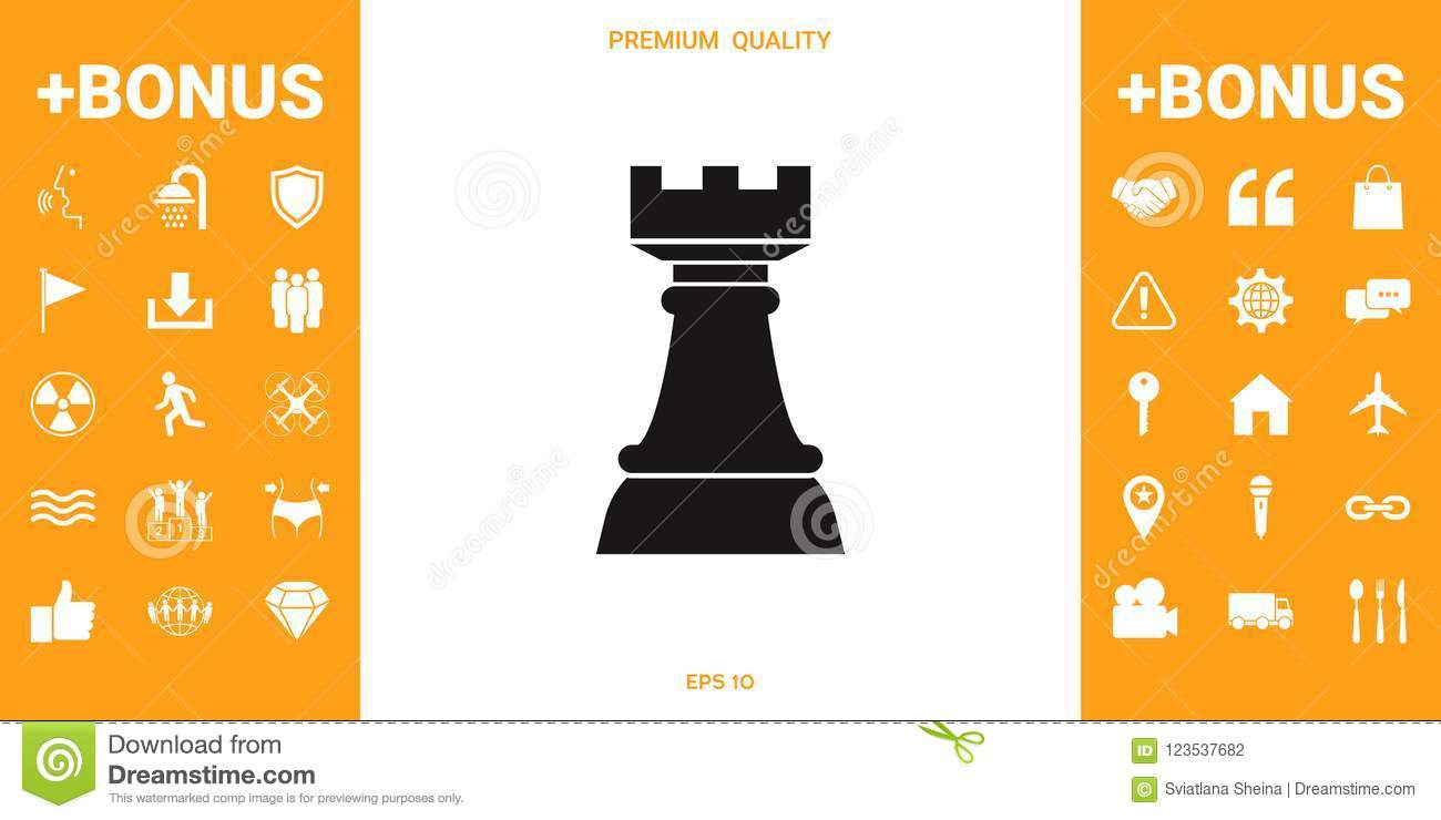 Chess Rook Strategy Icon Stock Vector Illustration Of Game 123537682