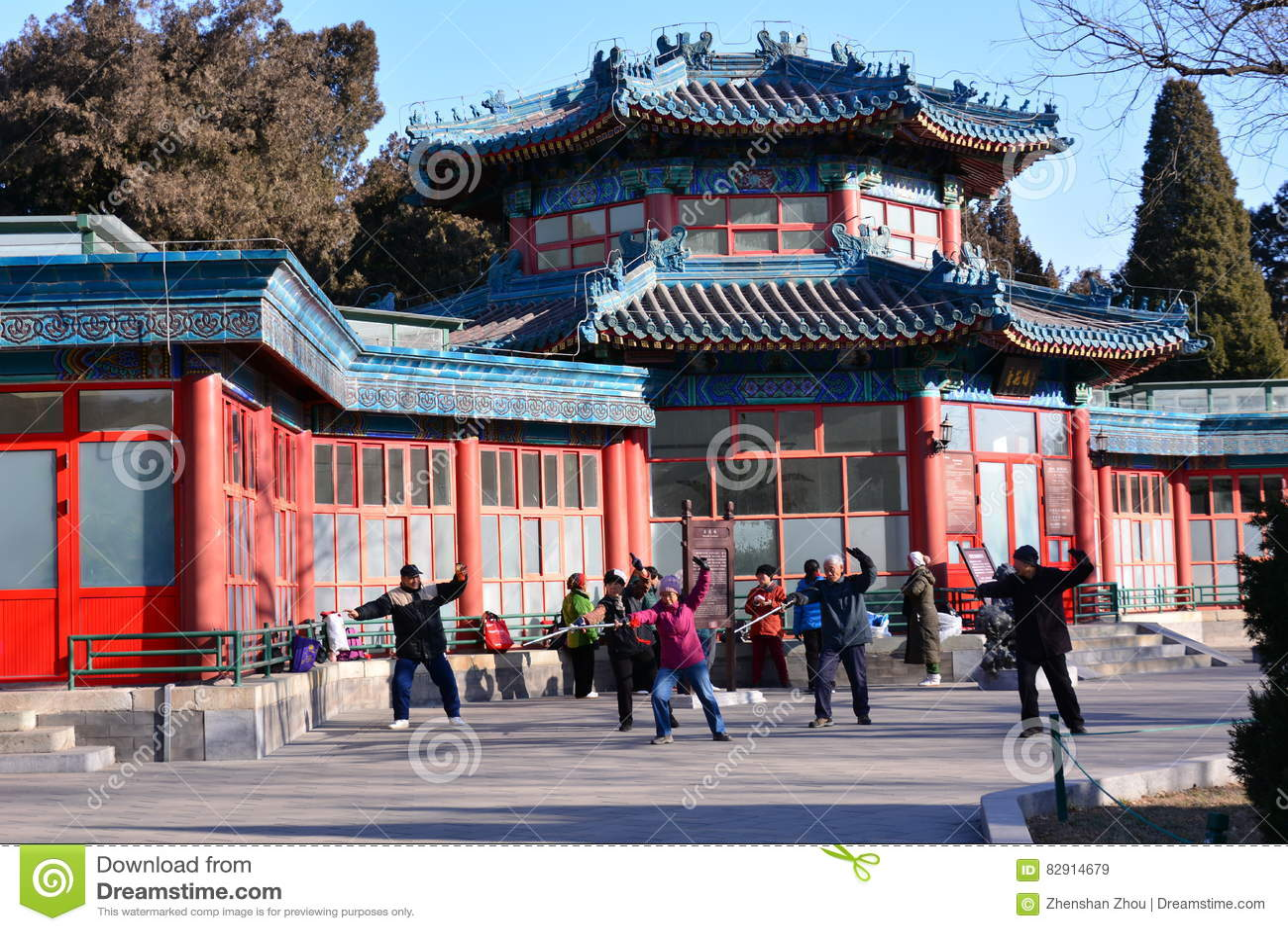 Chińczyk Kung Fu w Pekin parku