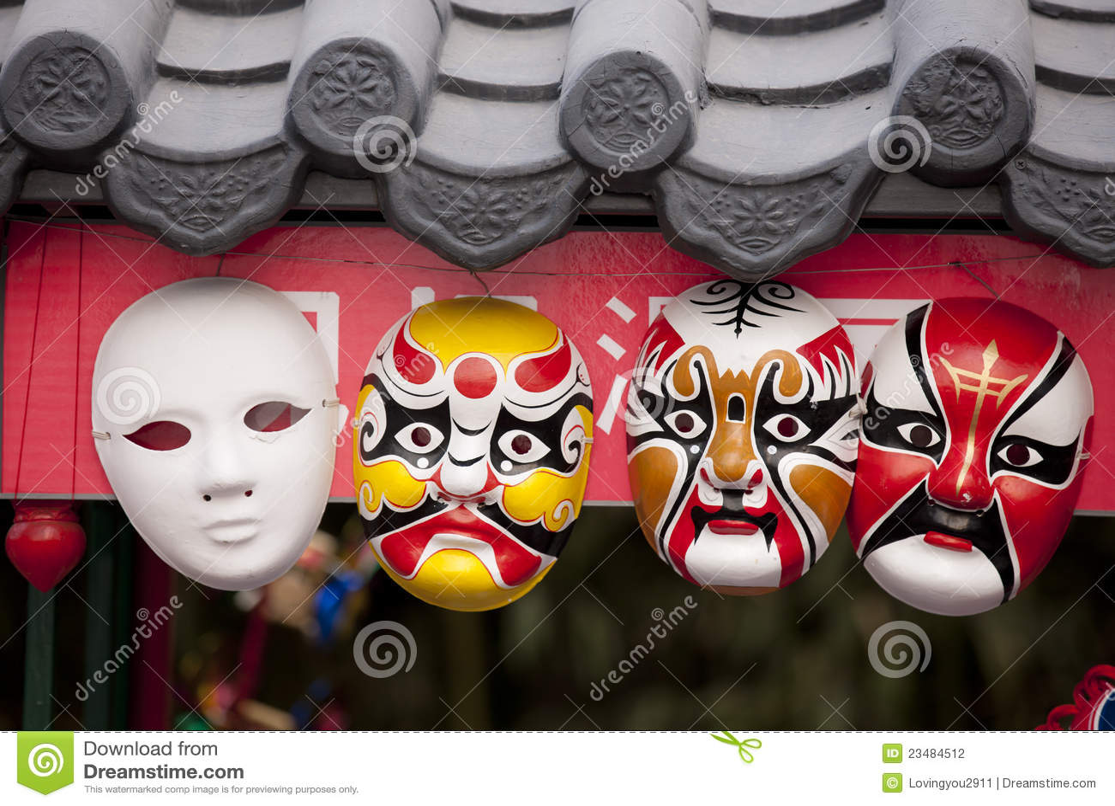 Chińczyk maska
