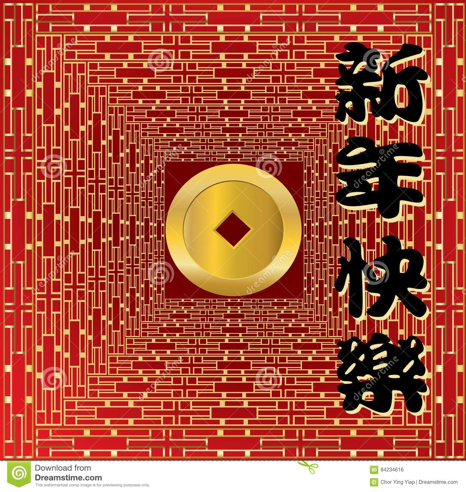 Chińczyk moneta z złotym wzorem