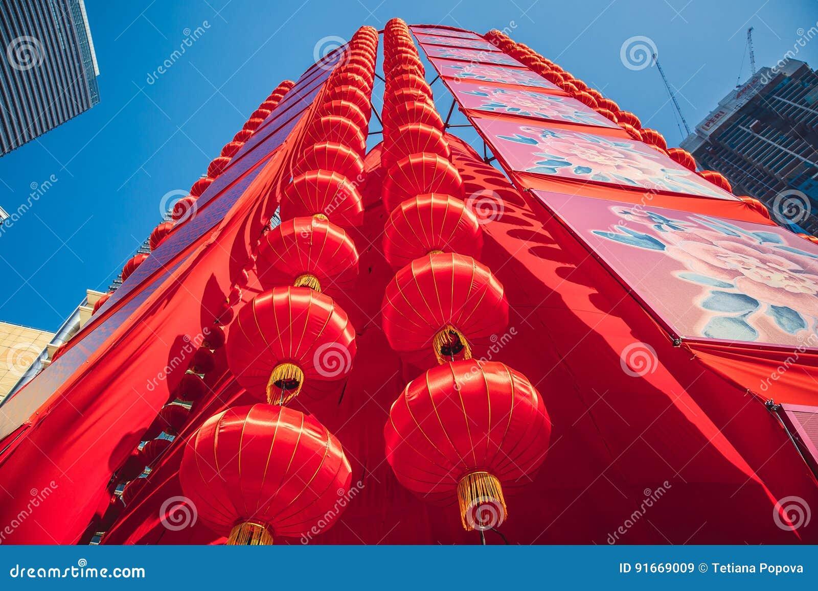 Chińscy nowego roku ` s lampiony w centrum miasta kuala Lumpur Malezja