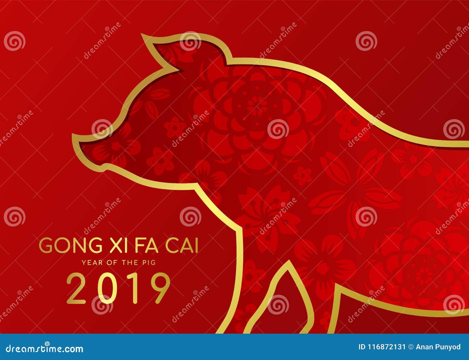 Chińska nowego roku 2019 karta z abstrakcjonistycznym złocistym rabatowej linii świniowatym zodiakiem i abstrakcjonistyczną kwiat