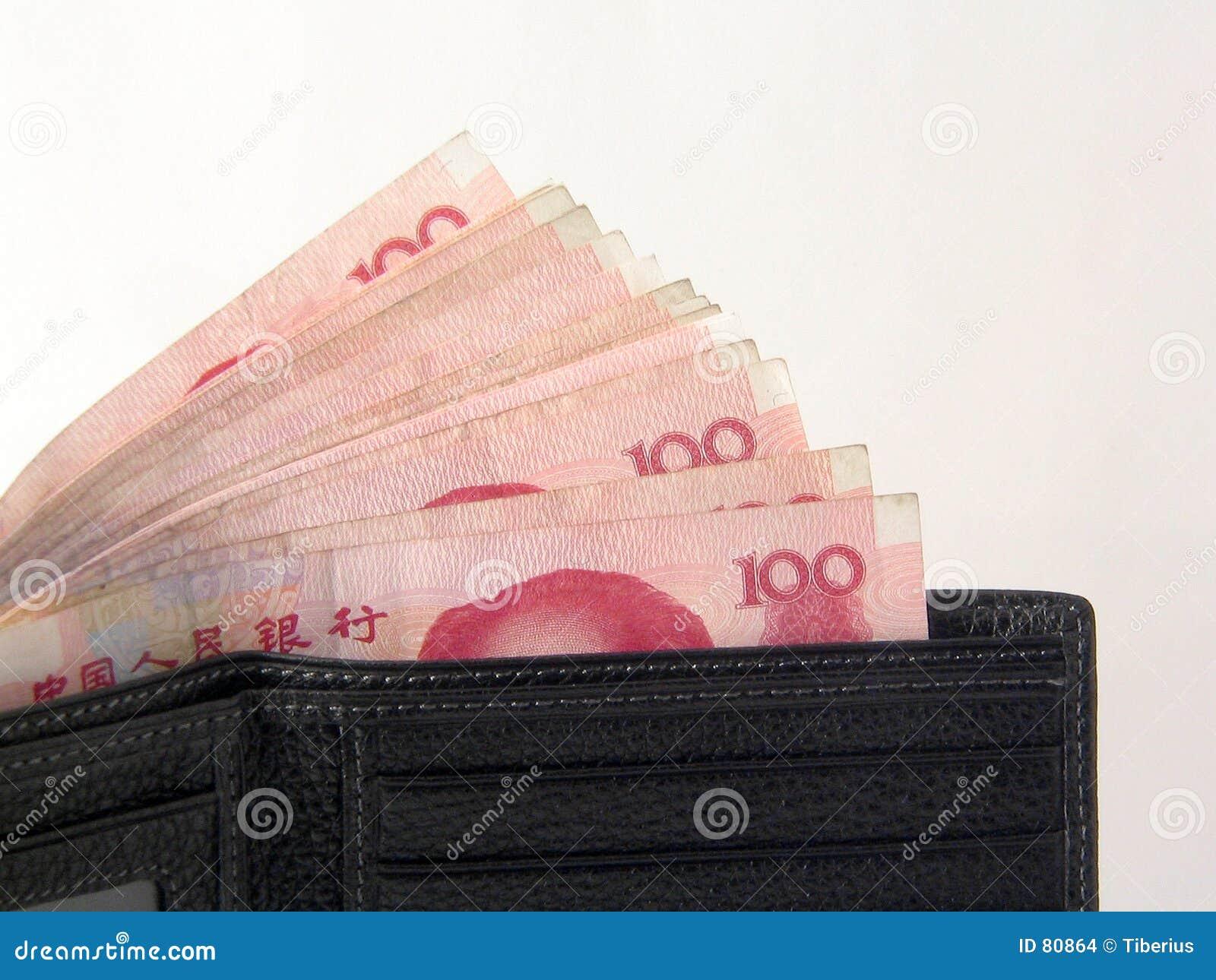Chiński 1 pieniądze