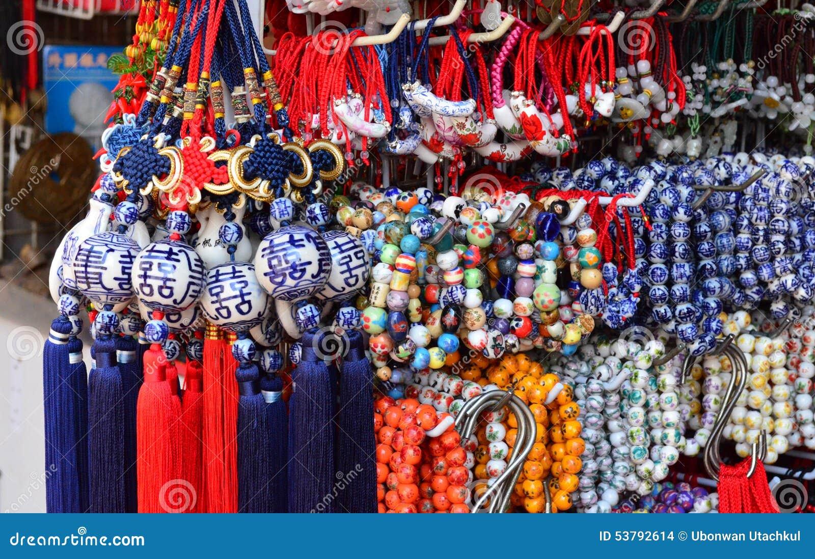 Chiński amulet