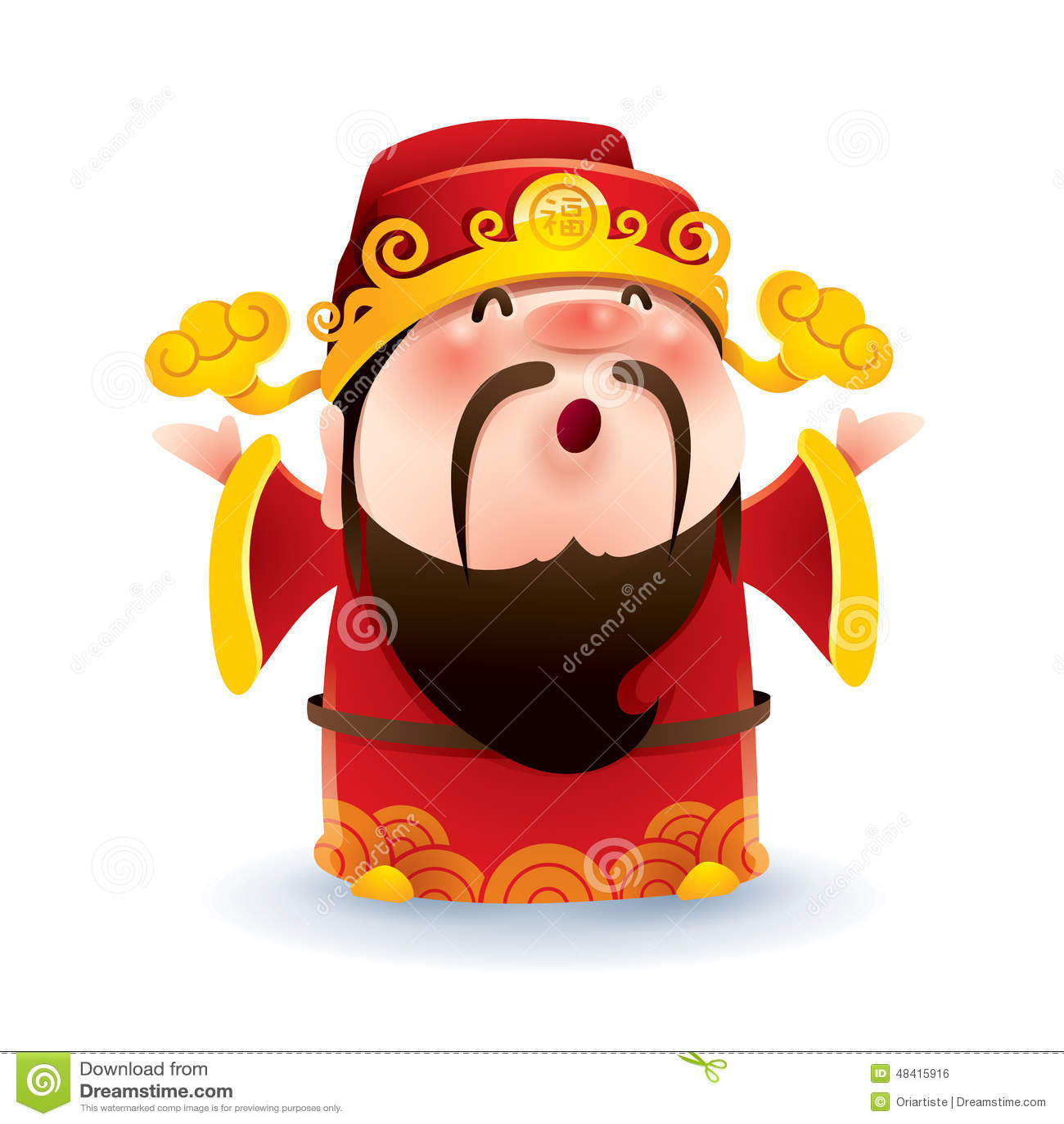 Chiński bóg bogactwa